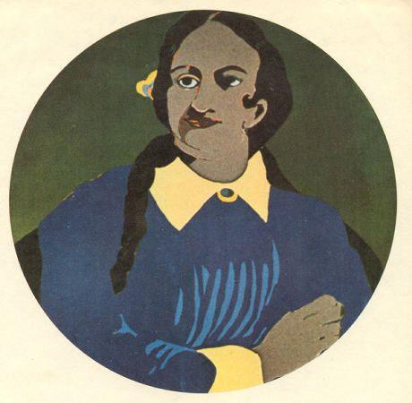 Beatriz González, Antonia Santos, Sesquicentenario, 1969
