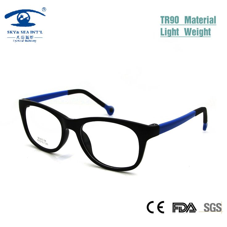 SKY&SEA OPTICAL Cool Kids Glasses Frames Girl Boy Children's Spectacle Frame Glasses Clear Fashion Optical Eyeglasses
