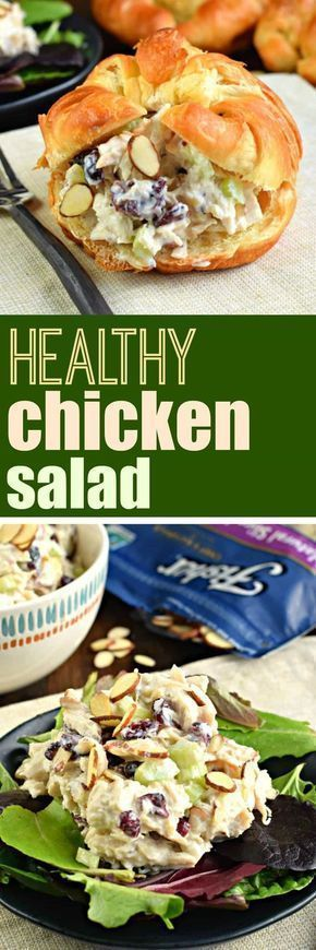 You're going to love this heart Healthy Chicken Salad recipe. Packed with a crunch from sliced almonds, I took a classic salad and gave it a healthy makeover! #ILoveSalads