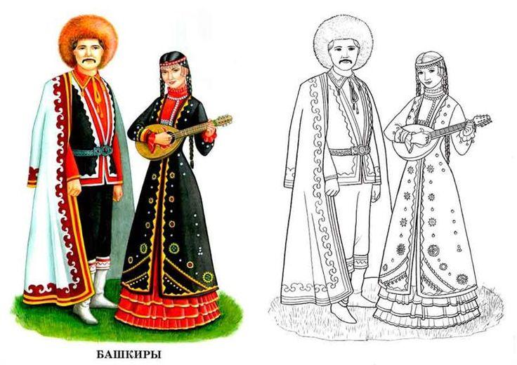Национальности рисунок карандашом