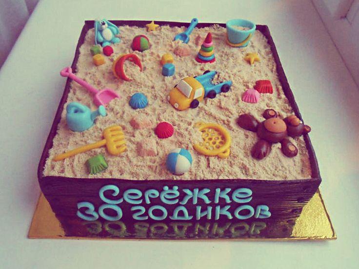 Торт на день рождения   MADE IN CCCP