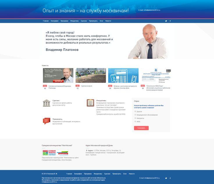 Промо-сайт, посвященный избирательной кампании председателя МГД Владимира Михайловича Платонова. #Internet #digital
