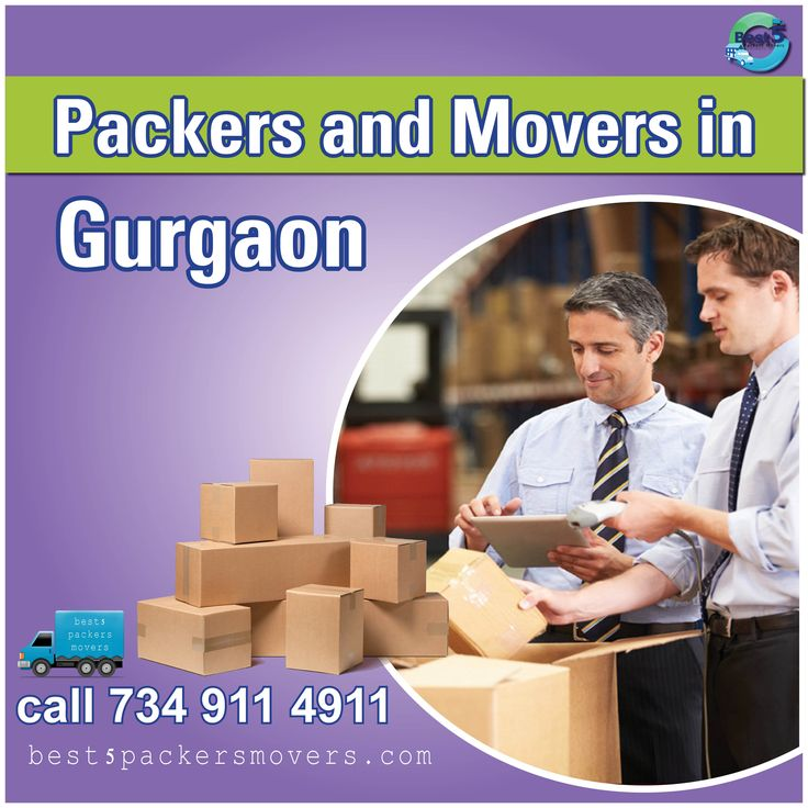 One Solutions For All Your Logistic Needs! CALL 7349114911 know more