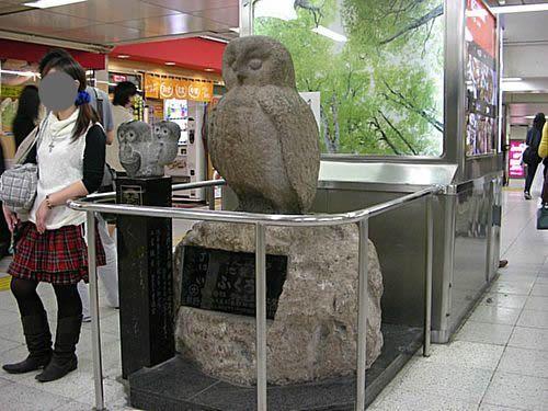 池袋 いけふくろう ikefukurou in Ikebukuro station