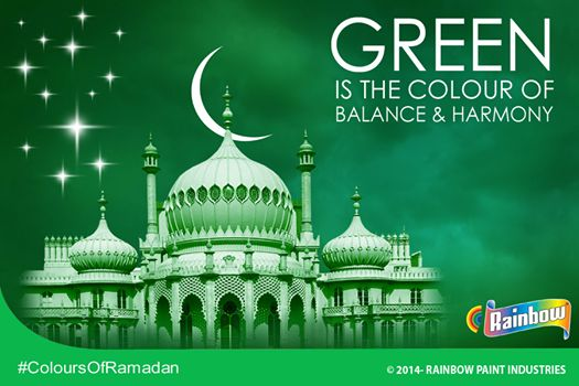 """#Green is considered the traditional #Colour of Islam. The Arabic word for """"greenness"""" is mentioned several times in the Quran, describing the state of the inhabitants of paradise.  #ColoursOfRamadan"""