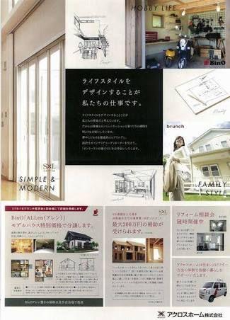 完成見学会 ポスター - Google 検索