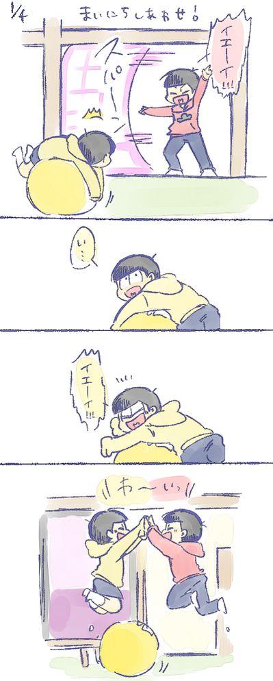 Yay!!! (osomatsu and jyushimatsu)