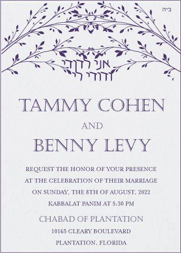 best 25 jewish wedding invitations ideas on pinterest - Jewish Wedding Invitations