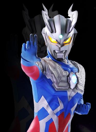 Ultraman Seven's son, Ultraman Zero