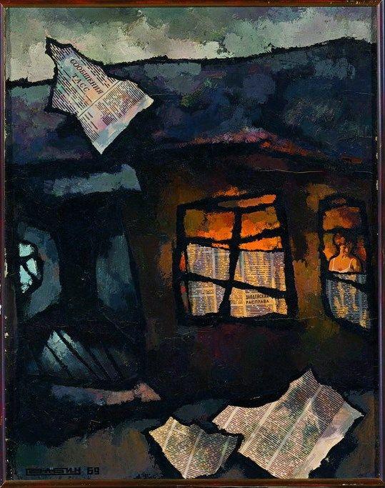 Оскар Яковлевич Рабин (р. 1928) . Три мастера в галерее РОСИЗО