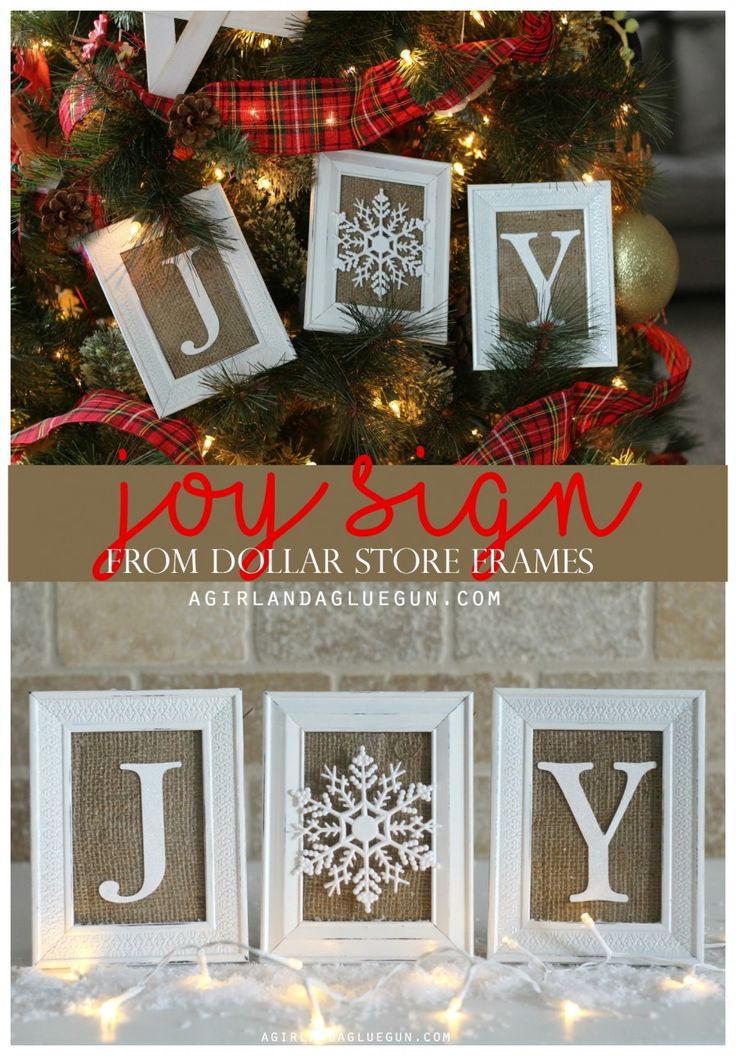 118 Best Christmas Vinyl Projects Images On Pinterest