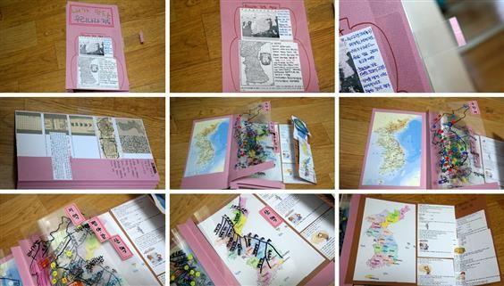 [길벗스쿨] 초등학생을 위한 인물 한국사 4 - ohp필름을 이용한 아코디언북