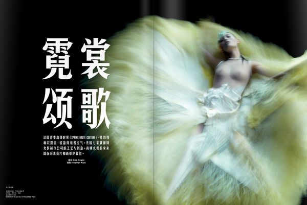 editorial-china-10-