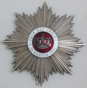 """1881-1947 """"Order of Crown of Romania 2nd Class"""" Medal from Romania. Now on the Colnect catalog @Gail Regan Truax://colnect.com/medals"""