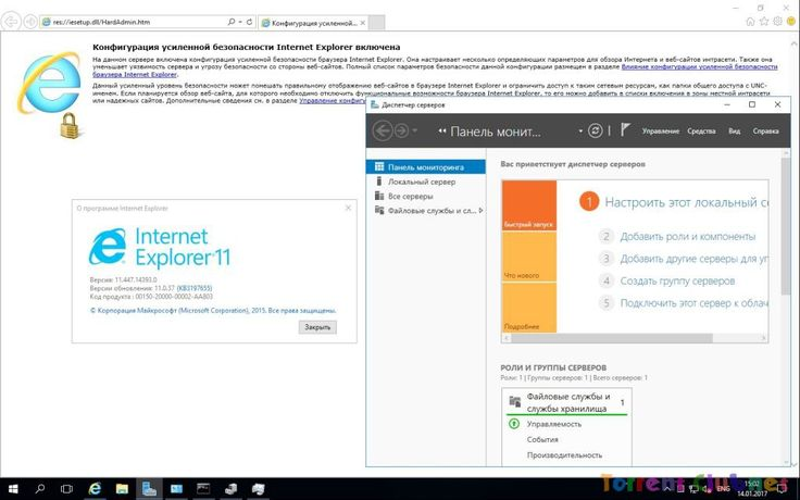 ccleaner pro name and license key