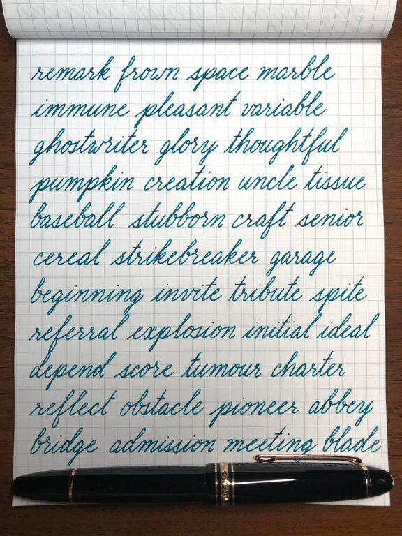 some word generator practice handwriting