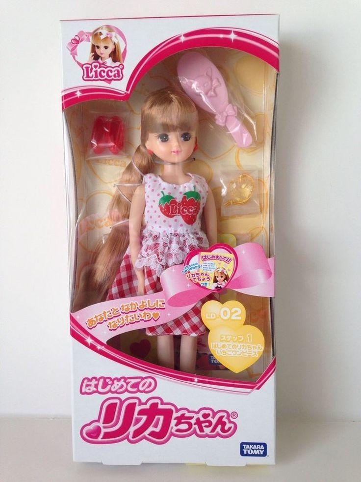 NEW Takara Licca Doll LD-02 (NRFB) for sale on Ebay