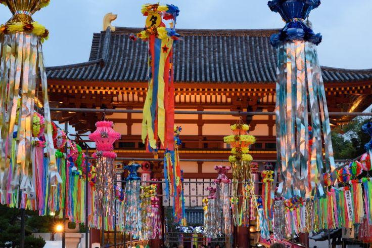 Tanabata Evening at Shitennoji Temple #1