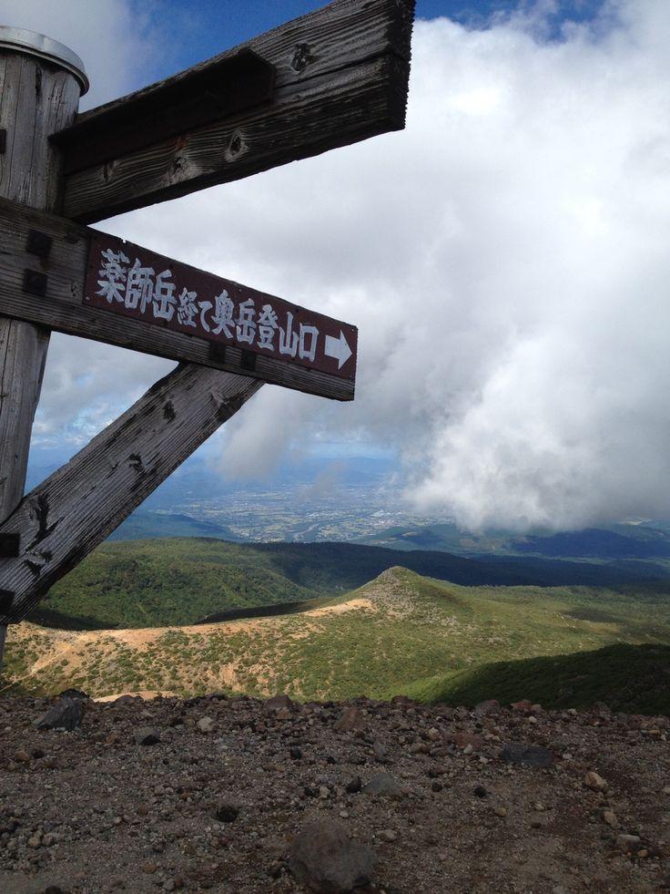 Mt. Adatara  福島県 安達太良山
