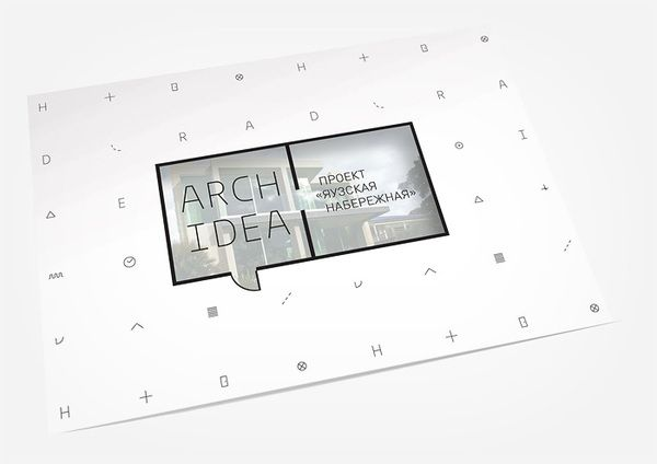 Arch Idea is a young architectural bureau specialising in architecture,interior and landscape design. Transformer Studio created logo, visualidentity and website.