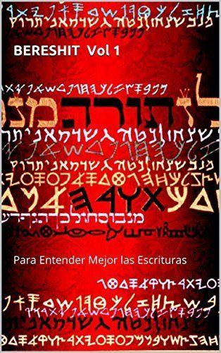 TORAH INTERLINEAL ESPAÑOL-HEBREO-FONÉTICA: Para Entender Mejor las Escrituras (Spanish Edition) by More Yojanan, http://www.amazon.com/dp/B00P4FUUJM/ref=cm_sw_r_pi_dp_L1Jvub1NMQ2VD