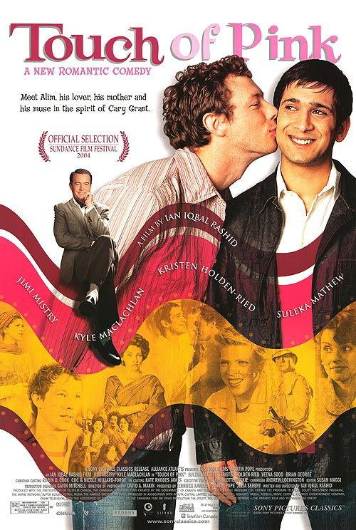 Essential Gay Themed Films To Watch, Touch of Pink