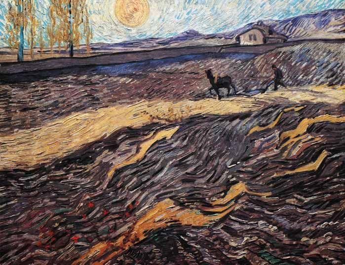 Vincent Van Gogh - Post Impressionism - Saint REMY - Champ fermé avec laboureur.                                                                                                                                                                                 Plus
