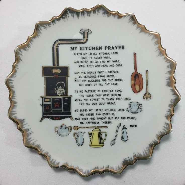 Vintage My Kitchen Prayer Wall Plate Plaque 1960 S Great