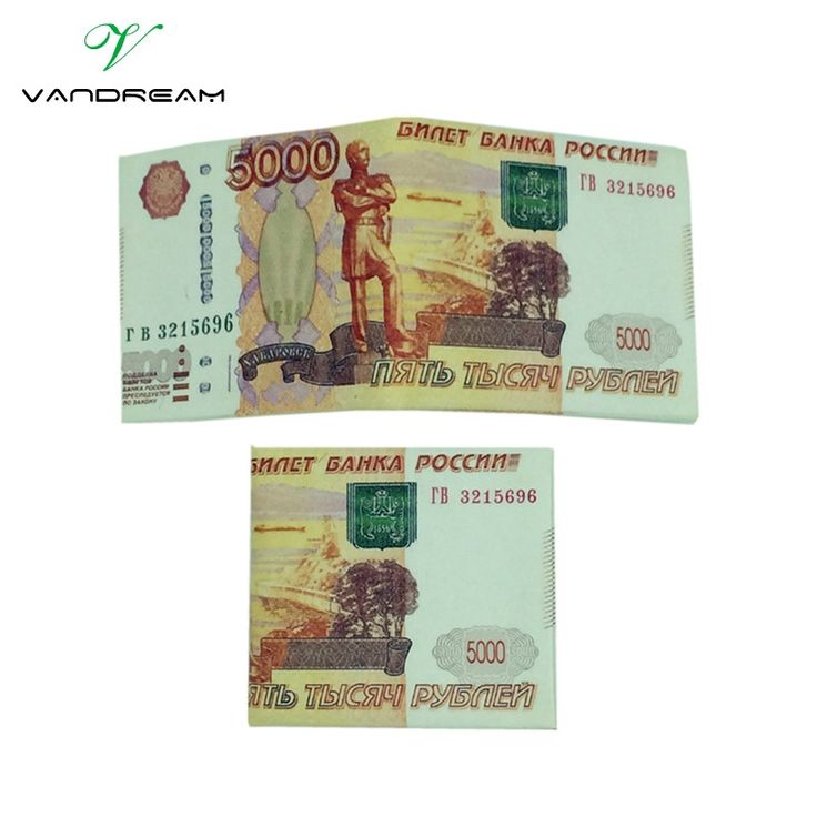 2.54$  Watch here - 2016 New Novel Men Women Pu Leather Paper Dollar Euro Russian Ruble Wallet Thin Mini Purse 2 Fold Student Cheap Gift Coin Bag   #SHOPPING