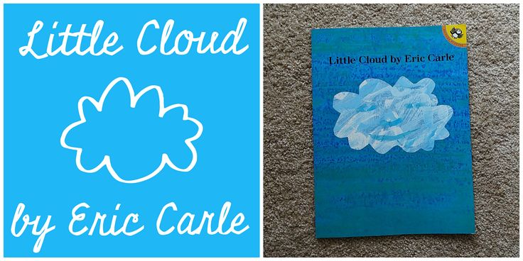 Little Cloud by E. Carle