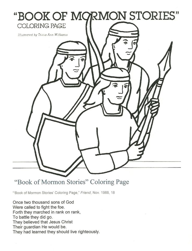 Primary 3   Lesson 28   Our Parents Help Us Learn     Journal Page     Adam teaching family coloring page from The Friend, February 2010 he...