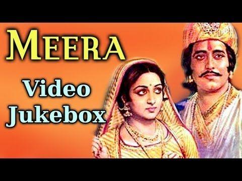 ▶ Meera - Songs Collection - Hema Malini - Vani Jairam - Pt. Ravi Shankar - Gulzar - YouTube