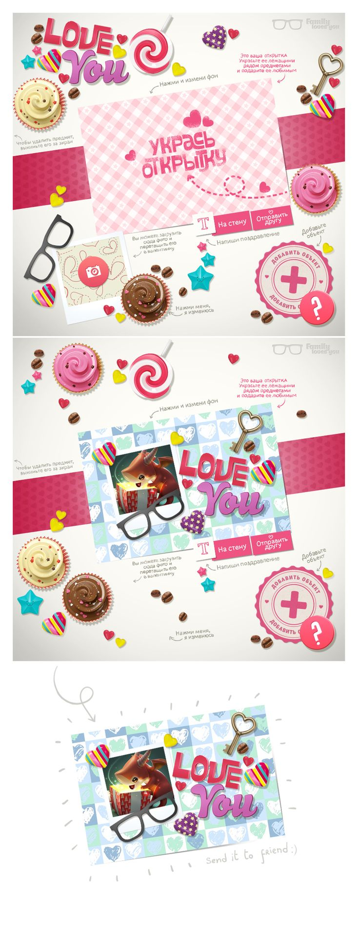 Valentine's day application by Melaamory.deviantart.com