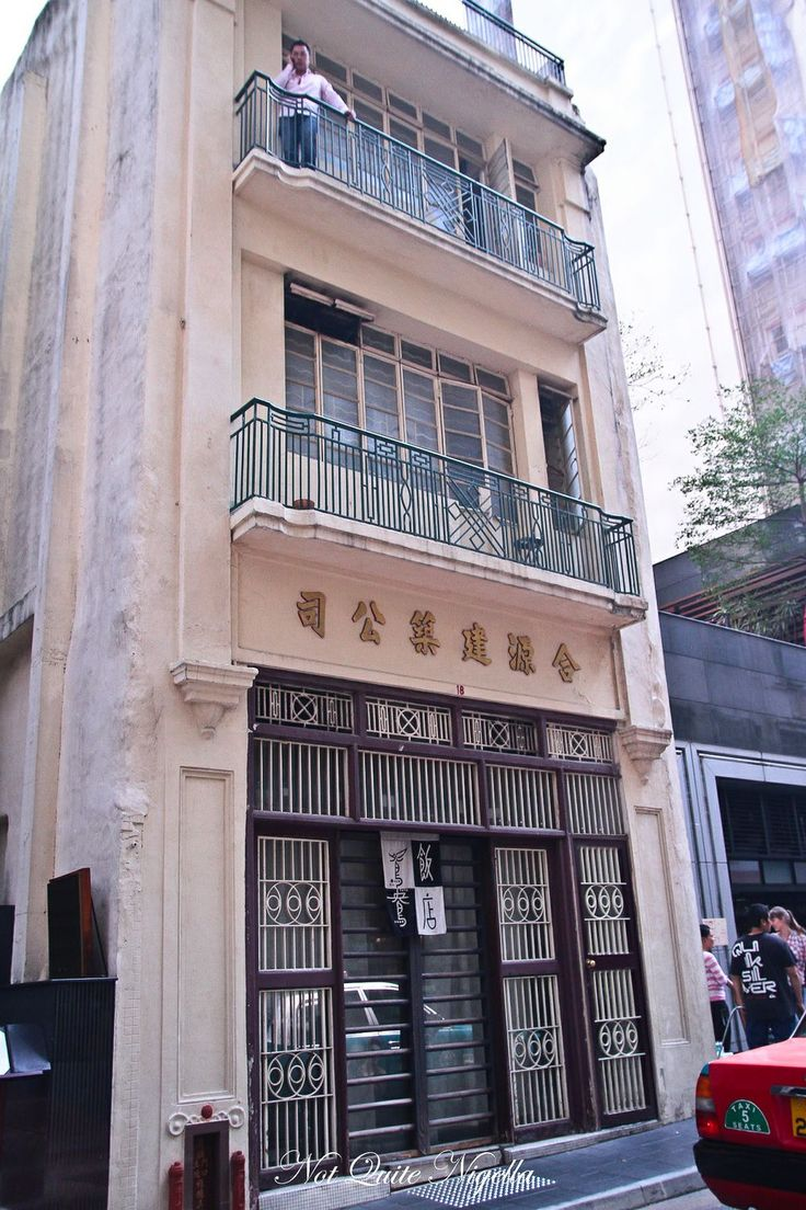 Yearning For Yin Yang, Hong Kong Yin yang, Hong kong, Places