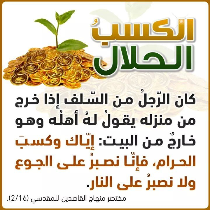 Pin By Essam Sayed Mohamed On Mix Food