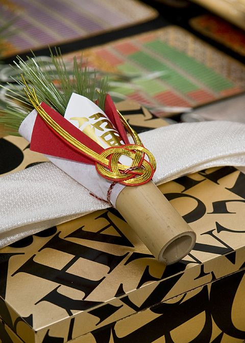 Japanese New Year's Table Setting (Napkin Ring)