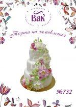 Прекрасный свадебный торт с пионами