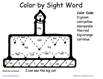 Color By Sight Word Pages may also be interested in