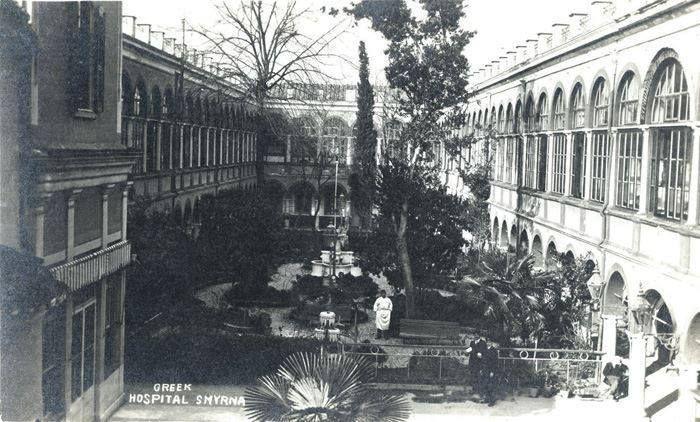 izmir Eski Ortodoks Hastanesi Agios Charalambos.9 Eylül 1922..Bugünkü, İzmir Behcet Uz Çocuk hastanesi