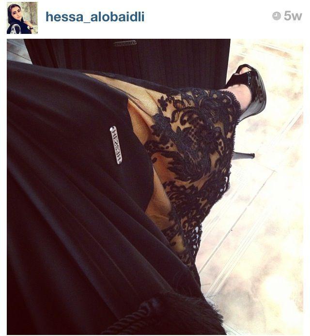 Abaya: