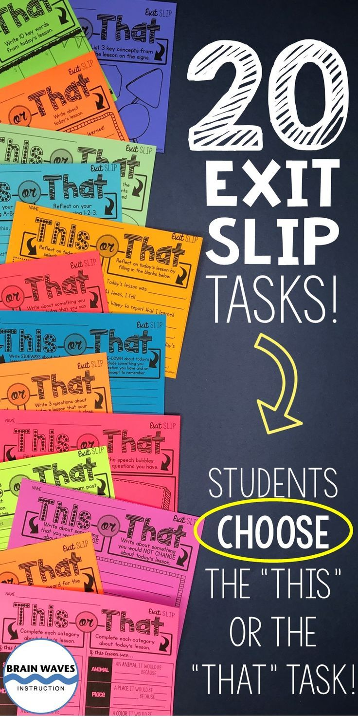 """This set of 20 exit slips or tickets out the door will motivate and inspire your students.  That's because they are all about choice.  Students choose do reflect on their learning by completing the """"this"""" or the """"that"""" tasks.  These exit slips can be used with any lesson!"""