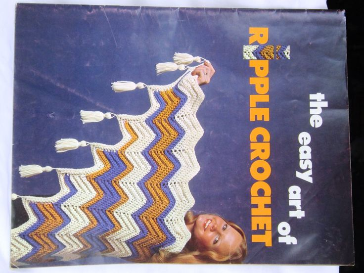 Easy Art of Ripple Crochet 1973 Pattern Book, Chevron Flame Stitch Cape Sweater  Tie  Swim Suit Skirt  Vest Hat Baby Sweater Dress Patterns by RuthsGreenTreasures on Etsy