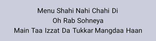 Song- Rabba Sacheya Singer- Atif Aslam Album- Meri Kahani