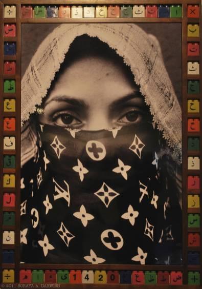 Hassan Hajjaj #Arabic
