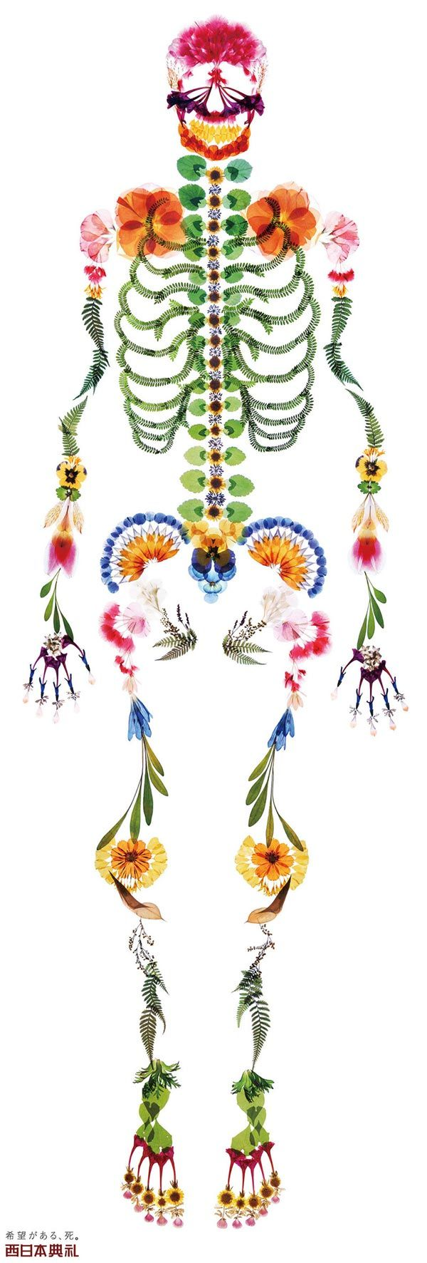 Ad for Japanese funeral home using ife-size Human Skeleton Made of Flowers (after tsunami)