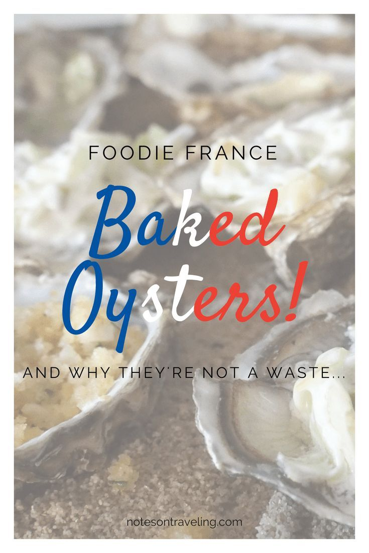 A story about how I thought we were going to waste lovely fresh Ol�ron oysters but ended up with a delicious meal of baked oysters.