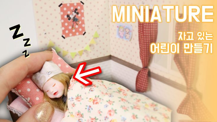 Making a miniature bedroom part 2)) Making a sleeping child [ENG SUB]