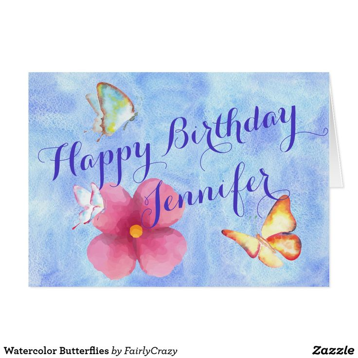 "Watercolor Butterflies Daughter Birthday Card - personalize the name. Inside: ""Happy Birthday to the most special daughter in the whole wide world. Always remember how much you are loved!"" #sentimental"