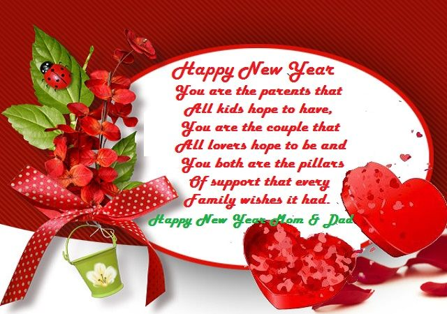 quotes for the new year wish 2016 | Happy New Year 2018 Wishes ...