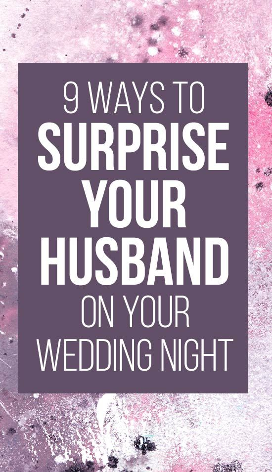 How to surprise your husband A few tips